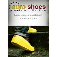 Выставка обуви и аксессуаров Еврошуз