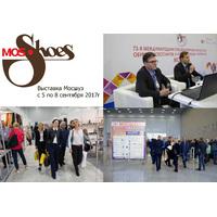 Компания Практика Здоровья благодарит всех партнеров, кто посетил наш стенд на выставке Мосшуз